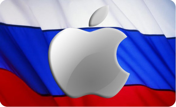 russia_apple