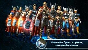 ThorTheDarkWorld_Screen_03_1136x640_RU