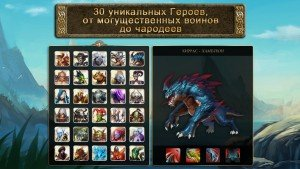 HOC_1136x640_5_RU